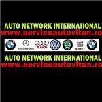 AUTO NETWORK INTERNATIONAL